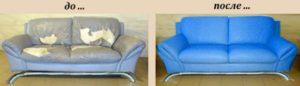 Перетяжка диванов на дому в Астрахани недорого